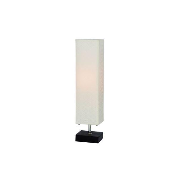 Wood/Paper 24-inch High Floor Lamp
