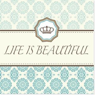 'Life is Beautiful' Art Print