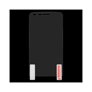 LG G5 TPU Screen Protector