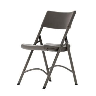 COSCO Commercial 4-pack Heavy Duty Blow Mold Brown Folding Chair with Comfortable Contoured Seat and Back