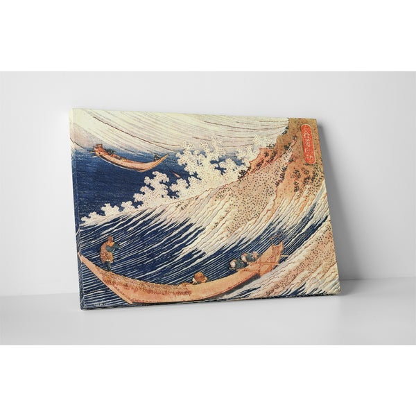 Classic Masters Hokusai Katsushika 'A Wild Sea at Choshi' Gallery Wrapped Canvas Wall Art