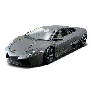 Rastar 1:14 Gray LP700 2.4GHz Lamborghini Aventador|https://ak1.ostkcdn.com/images/products/12298639/P19134679.jpg?impolicy=medium