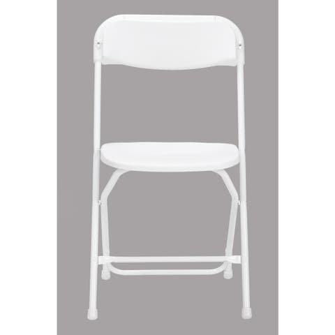 COSCO Commercial 8-pack Heavy Duty, Injection Mold White Folding Chair with Comfortable Contoured Back