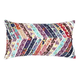 Multicolor Geometric 100 Percent Cotton 14-inch x 20-inch Decorative Throw Pillow