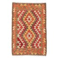 Herat Oriental Afghan Hand-woven Wool & Jute Kilim (1'10 x 2'11)