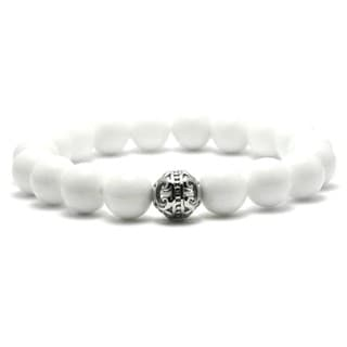 Women's White Brass 10-millimeters Bead Stretch Bracelet