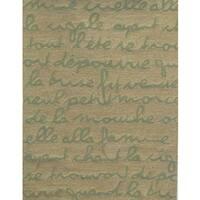 Verse Outdoor Rug (8'3 x 11'6)