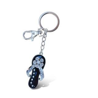 Puzzled Flip-Flop Black Sparkling Charm