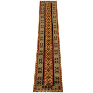 Herat Oriental Afghan Hand-woven Vegetable Dye Wool Kilim Runner (2'9 x 13')