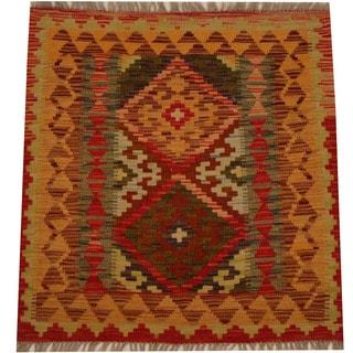 Herat Oriental Afghan Hand-woven Vegetable Dye Wool Kilim (2'10 x 2'11)