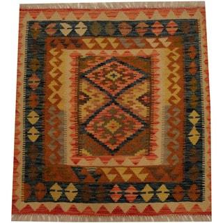 Herat Oriental Afghan Hand-woven Vegetable Dye Wool Kilim (2' x 2'9)