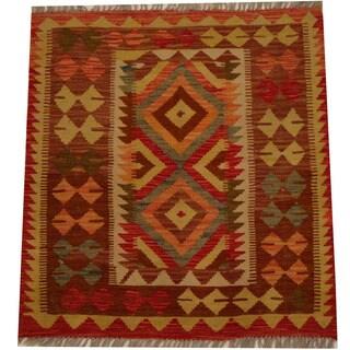 Herat Oriental Afghan Hand-woven Vegetable Dye Wool Kilim (2'10 x 3'1)