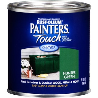 Painters Touch 1938-730 1/2 Pint Hunter Green Painters Touch Multi-Purpose Paint