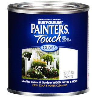 Painters Touch 1992-502 1 Quart Gloss White Painters Touch Multi-Purpose Paint