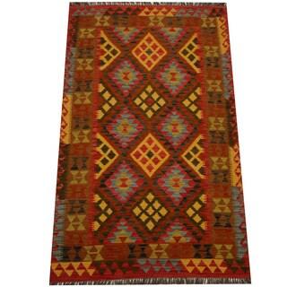 Herat Oriental Afghan Hand-woven Vegetable Dye Wool Kilim (4'1 x 6'6)