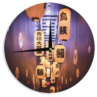 KESS InHouse Juan Paolo 'Kyoto' Purple Travel Wall Clock