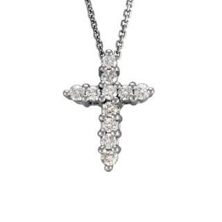 14k White Gold .25ct TDW Diamond Cross Pendant Necklace