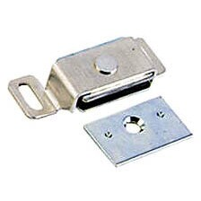 Stanley Hardware 711075 Magnetic Reversible Cabinet Catch...