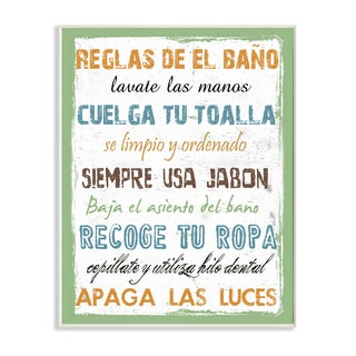 Shop Stupell Reglas De El Bano Multicolor Wall Art