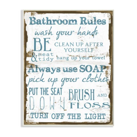 Stupell 'Brown and Blue Classic Bathroom Rules' Wall Plaque Art