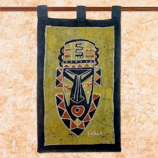 Handcrafted Cotton 'Take Initiative' Batik Wall Hanging (Ghana)