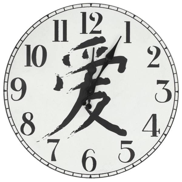 Handmade Love Calligraphy Wall Clock (China)
