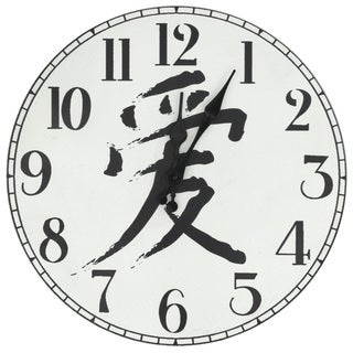 Love Calligraphy Wall Clock (China)