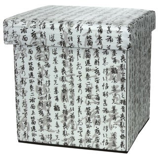 Calligraphy Storage Ottoman (China)