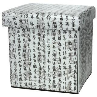 Handmade Calligraphy Storage Ottoman (China)
