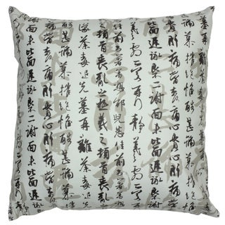 Handmade Calligraphy Pillow (China)