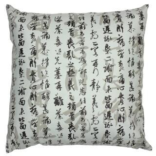 Handmade Calligraphy Pillow (China)