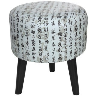 Zen Calligraphy Stool (China)