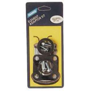 Camco 07133 Universal Gasket Kit - Brown