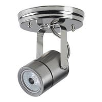 Silvertone Aluminum Dimmable Track Lighting Head