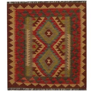 Herat Oriental Afghan Hand-woven Tribal Kilim (2'9 x 2'11)