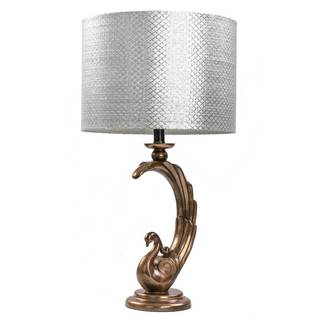 Silver Fabric and Polyresin 26.5-inch High Shimmering Peacock Table Lamp