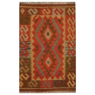 Handmade Herat Oriental Afghan Tribal Wool Kilim - 2'1 x 3'2 (Afghanistan)