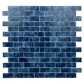 Quartz Dark Blue Glass Wall Tiles (Pack of 5)