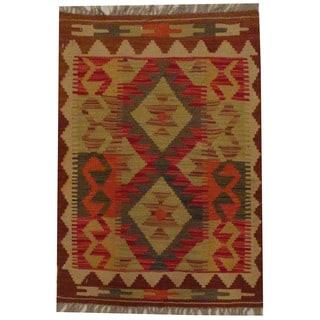 Herat Oriental Afghan Hand-woven Tribal Kilim (2' x 2'9)