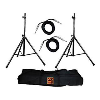 Mr DJ Black Portable Speaker Floor Stands with Cables (Set of 2)