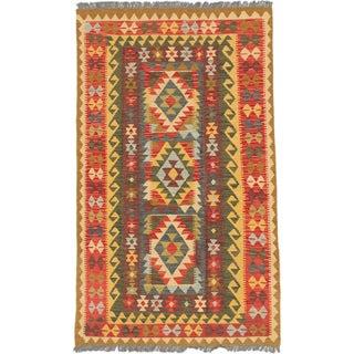 ecarpetgallery Hand-Woven Anatolian Kilim Red Wool Kilim (4'3 x 6'11)