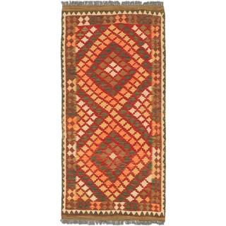 ecarpetgallery Hand-Woven Kashkoli Kilim Brown Red Wool Kilim (3'3 x 6'8)