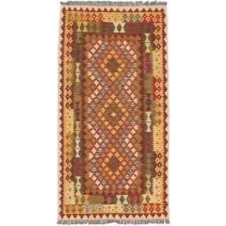 ecarpetgallery Hand-Woven Kashkoli Kilim Brown Red Wool Kilim (3'4 x 6'5)