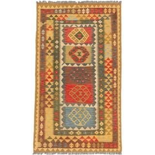 ecarpetgallery Hand-Woven Hereke Kilim Red Yellow Wool Kilim (4'1 x 7'0)