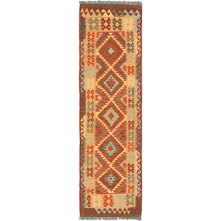 ecarpetgallery Hand-Woven Sivas Brown Ivory Wool Kilim (2'10 x 9'6)