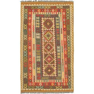 ecarpetgallery Hand-Woven Sivas Brown Red Wool Kilim (5'0 x 8'5)