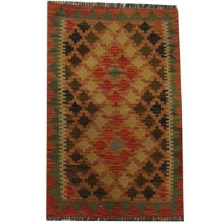 Herat Oriental Afghan Hand-woven Tribal Wool Kilim (2' x 3')