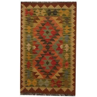 Handmade Herat Oriental Afghan Tribal Wool Kilim (Afghanistan) - 1'10 x 3'