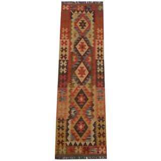 Herat Oriental Afghan Hand-woven Tribal Kilim (1'11 x 6'9)