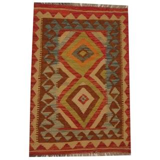 Herat Oriental Afghan Hand-woven Tribal Wool Kilim (2' x 2'11)